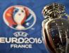 EURO 2016 bilet başvuruları sona erdi