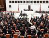 TBMM'nin bu haftaki gündemi işte Meclis programı