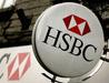 HSBC Türkiye'nin satış fiyatı belli oldu