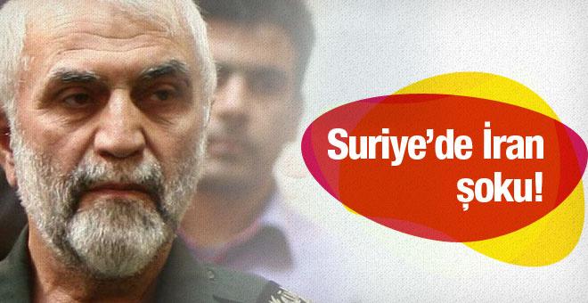 Suriye'de İran şoku! General bakın kim çıktı?