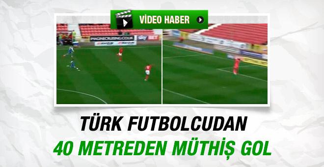 Türk futbolcu İngiltere'de 40 metreden gol attı