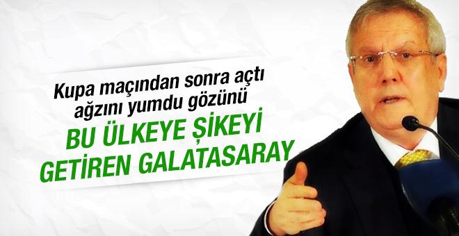 Aziz Yıldırım: Bu ülkeye şikeyi getiren Galatasaray