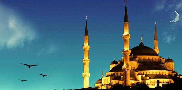 2016 Ramazan imsakiyesi iftar ve sahur saatleri