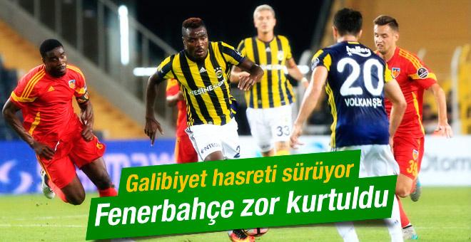 Fenerbahçe Kayserispor maçının golleri ve geniş özeti