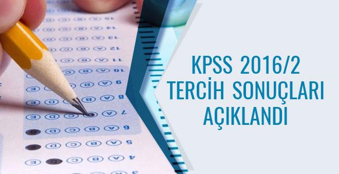 KPSS 2016/2 yerleştirme sonuçları ÖSYM sorgu ekranı