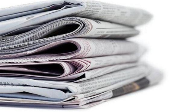 Gazete manşetlerinde bugün neler var 22 Ekim 2017