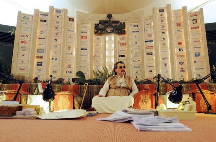 Bodrum aşığı o prens de gözaltında! Prens Talal kimdir?