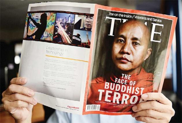 Asin Wirathu ile ilgili görsel sonucu