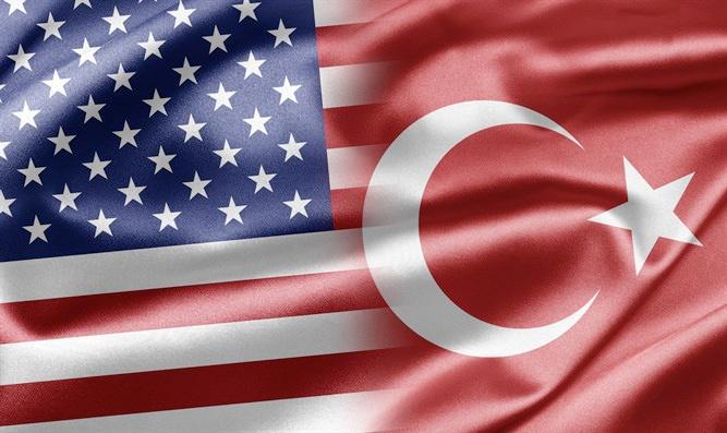 ABD İran'a yaptırımlardan muaf olan 8 ülkeyi açıkladı Türkiye listede