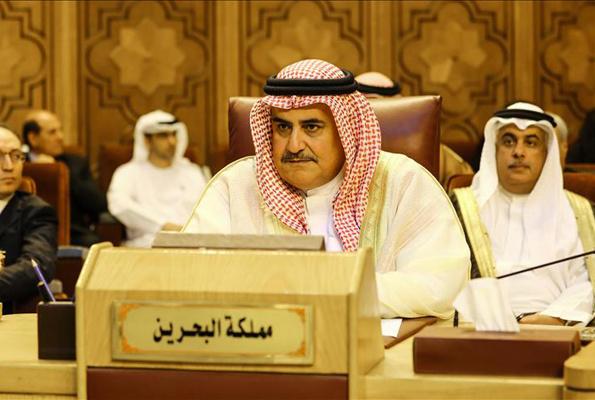 Skandal Kudüs kararına Bahreyn'den skandal destek