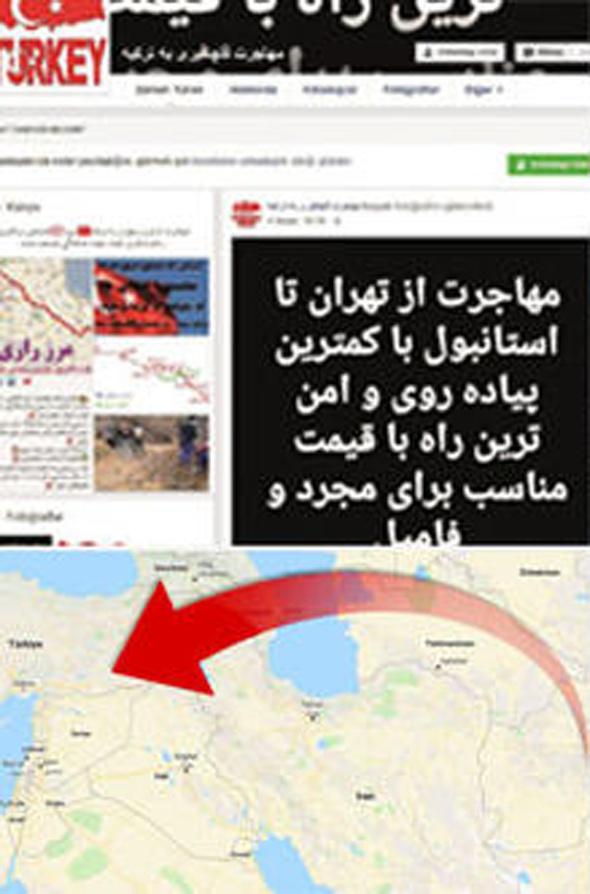 Kapıdaki büyük tehlike! Bu bir İran oyunu mu?..