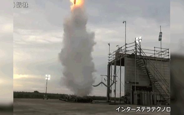 Japon 'gözlem roketi' havalanamadan böyle infilak etti