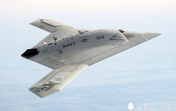 ABD itiraf etti: Çin dünyanın en gelişmiş silahlarına sahip