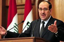 Nuri el-Maliki