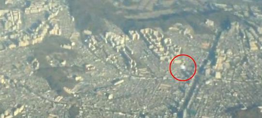 UFO uçaktan böyle görüntülendi