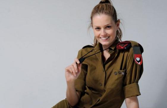 Onlar İsrail'in kadın askerleri
