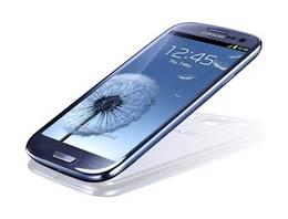 Samsung Galaxy S 3'ün Türkiye fiyatı belli oldu!