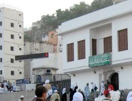Hz. Muhammed'in evini gördünüz mü?