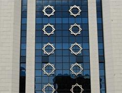 AK Parti binasında gizemli yıldız