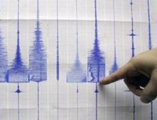 Ankara'daki deprem korkuttu!