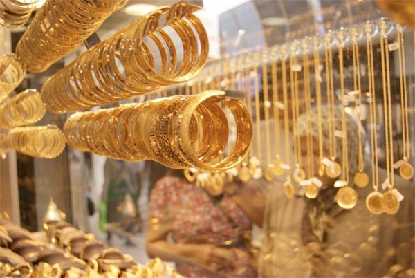 çeyrek altın fiyatları 18.04.2016
