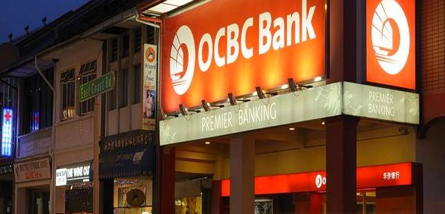 altın yorumları ocbc bank altın tahmini 2017