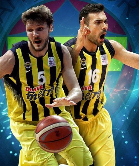 Fenerbahçe iki ismin sözleşmesini uzattı