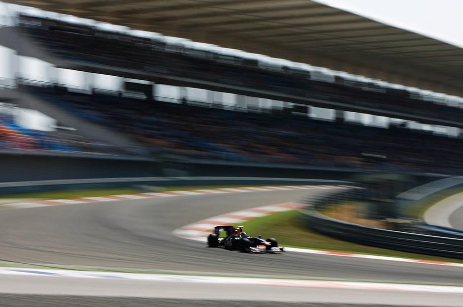 Türkiye Grand Prix