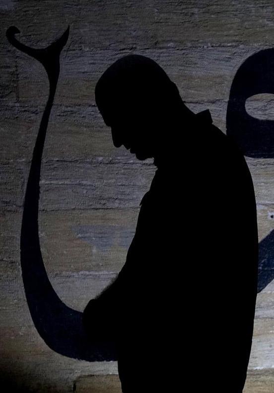 miraç kandili gecesi duası namazı ve mesajları