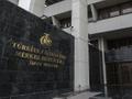 Ekonomistler Merkez Bankası'nın faiz kararını değerlendirdi!