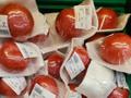 Migros domatesi taneyle satıp 3 lira fiyat koyunca Özgür Demirtaş ters köşeye düştü