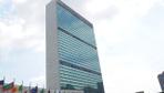 BM'den saldırıya ilişkin flaş mesaj
