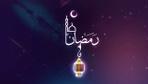 Bu sene Ramazan ne zaman 2019 geri sayım başladı?