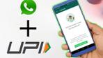 WhatsApp'a gelecek olan bu özellik banka hesaplarınızı tehlikeye atacak