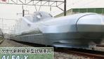 Dünyanın en hızlı treni tanıtıldı bakın kaç KM yapıyor