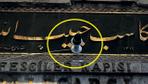 İstanbul Kapalıçarşı'da tarihi kitabeye matkaplı darbeye inceleme