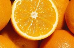 Portakalın kabuğunu sakın atmayın çünkü...