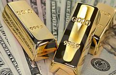 Dolar kuru ve altın fiyatları bugün yükselişte 4 Ocak 2016