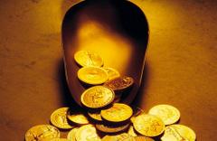 Çeyrek ve gram altın fiyatları 22.04.2016 altın zirve yaptı!