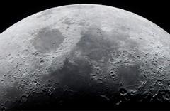 Japon bilim insanları Ay'da 50 kilometrelik bir mağara keşfetti!