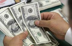 Dolar, altın, euro yükseldi! Borsa yine rekor kırdı