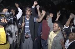 Suudi Arabistan uçakları Yemen'i vurdu!