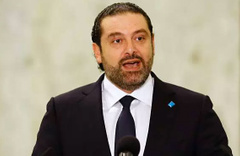 Bomba iddia! Suudi Arabistan Hariri'nin kardeşini istiyor