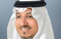 Suudi prensi taşıyan helikopter düştü prens öldü!