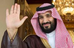 Prens ile 'damat' yeni Filistin planı yapıyormuş!