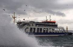 İstanbullular dikkat! İDO seferleri iptal