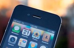iPhone kullanıcılarına CIA şoku Apple doğruladı