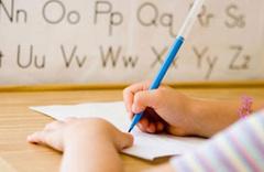 Eğitimdeki en tartışılan uygulama kalkıyor mu?