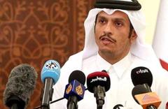 13 maddelik liste sunulmuştu! Katar kararını verdi