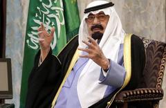 Suudi Kralına suikast planında BAE'nin parmak izi